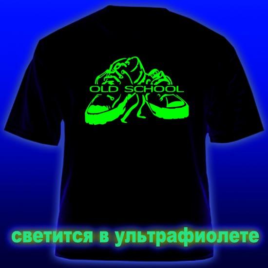 Купить футболку в Уфе